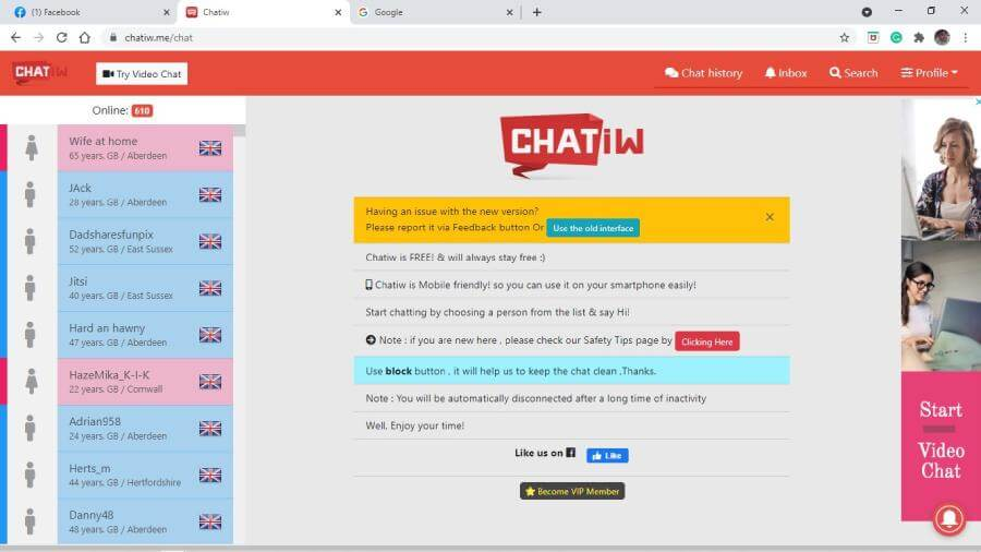 Chatiw interface